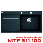 Мойка Franke MTF 611-100, Оникс