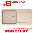 Мойка Franke PBG 611-97