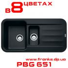 Мойка Franke PBG 651