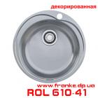 Мойка Franke, серия - Ronda ROL 610-41, декорированная