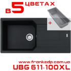 Мойка Franke UBG 611-100XL