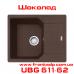 Мойка Franke UBG 611-62