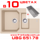 Мойка Franke UBG 651-78