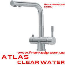 Смеситель Franke ATLAS CLEAR WATER