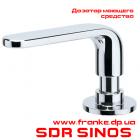Дозатор для жидкого моющего средства SDR SINOS