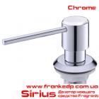 Дозатор для жидкого моющего средства Sirius Chrome