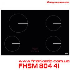 Индукционная варочная поверхность FHSM 804 4I