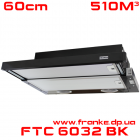 Вытяжка Franke FTC 6032 BK V3