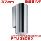 Вытяжка Franke, серии Turn, FTU 3805 X